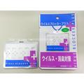 hecho en japón bloqueador de virus plus de desinfección del aire consumibles hospital desinfectante de grado