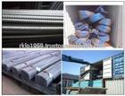 Steel Reinforcing Bars/Debars