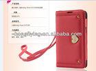 Wine Red ROCK Roll Series Smart Leather Case for iPad mini 2 Retina
