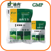 Veterinary Drug Manufacture Insecticide Drug For Animal