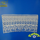 (YJC16123S-1)Factory high quality wide eyelash cotton embroidery lace trim wholesale