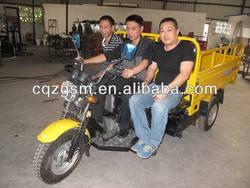 cargo tricycle/three wheel motorcycle/motorized trike