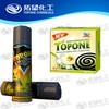 water based mosquito aerosol spray