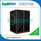 Virtual Sun Reflective Mylar Hydroponic grow dark/room/ tent for sale