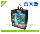 PP woven extra large shopping bag with zipper
