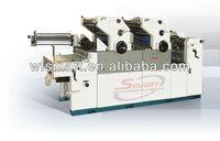 2014 RYOBI STYLE COLOUR PRINT OFFSET MACHINES