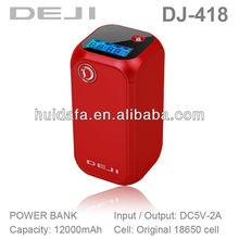 2014 new model hot sale! 12000mah v8 charger for motorola v8 charger