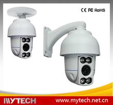 mini speed 10x zoom auto tracking ptz dome camera,Auto Motion Tracking PTZ Camera