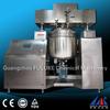 FLK300-1000L cosmetic cream mixer lotion;epoxy mixer
