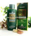 الاعشاب الصينية لمكافحة فقدان الشعر الشامبو علاج