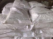 Potassium Hydroxide KOH 95% Price KOH