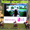 china video led dot matrix outdoor display original big factory support OEM for small quantity
