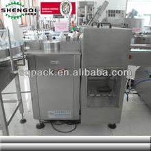 shengqi automatic medical liquor bottle washing machine