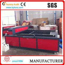 2013 HOT SALE, cnc laser cutting machine price (CE approved)