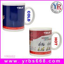Printing your logo amazing color change mug anniversary gifts walmart