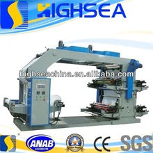 2014 HS CE plastic bag roll printing machine price for sale manufacturer china supplier