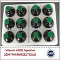 الأدوية البيطرية حقن فيتامين ad3e companie شهادات gmp