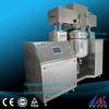 /product-gs/flk300-1000l-cosmetic-cream-mixer-lotion-lpg-gas-mixer-1731887296.html