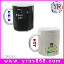 Amazing color change mug printing your logo return gifts for birthday/return gifts for birthday kids/birthday return gifts