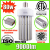 Bbier Aluminium Alloy heat sink e26 LED maize lamps 80w