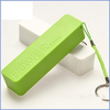 2013 hot selling factory direct sale mobile Power bank 2600 mah with cheapest price