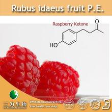 100% Natural Rubus idaeus fruit P.E. (4%, 5% Natural Raspberry Ketone)