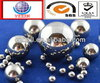 Super quality hot-sale 14mm stainless steel ball joints
