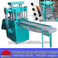 shisha charcoal machine for charcoal tablet making