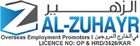 Al-Zuhayr Overseas Employment