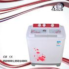 2014new 8.5KG industrial washing machine