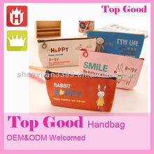 2014 school supplies wholesale school pouches