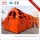 Sand and stone washing machine equipment from china