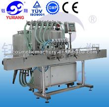 Yuxiang GZJ automatic bottle washing filling capping machine
