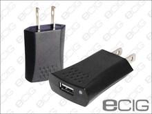 eCig USB Wall Charger