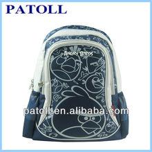 New fashion wholesale boys school bag