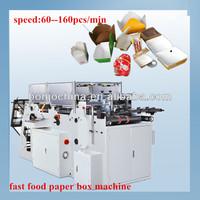 machine de fabrication emballage carton, speed 60--160pcs/min,china top manufacture in zhejiang