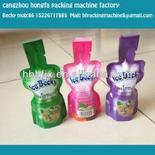 Totalmente automático iogurte / leite de soja / leite / suco / máquina de embalagem de líquidos