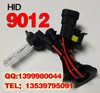 2014 New 12v 35w Auto HID Xenon lamp,Car HID lamp 9012