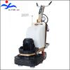 epoxy floor coatings machine