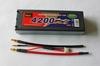 4200mAh 50C 7.4v Hardcase Lipo Battery