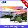 /product-gs/high-definition-3d-computer-and-tv-all-in-one-with-wifi-1737060448.html