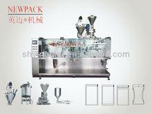 food powder packing machine