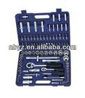 YZ-C9 CRV socket sets, tools set