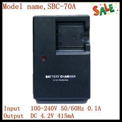 Universal Digital Camera Solar Charger For Samsung SBC-70