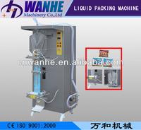 SJ-ZF1000 plastic pouch Liquid Packing Machine
