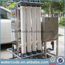 Replaceable element water filtration plant