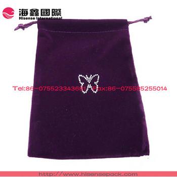 Purple Velvet Jewelry bag,Velvet drawstring bag, Velvet gift bag
