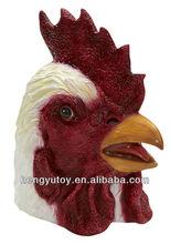 Halloween Farm Animal Fancy Dress Rubber Overhead Chicken Rooster Head Mask