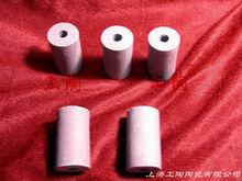 Cylindrical Pinky Alumina Ceramic Spraying Spit