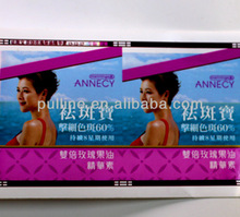 Fashion creative adhesive sticker labels for cosmetic packaging